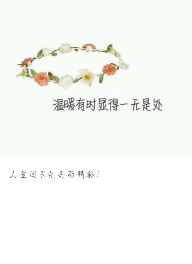 http://www.58100.com/index/detail/559428
