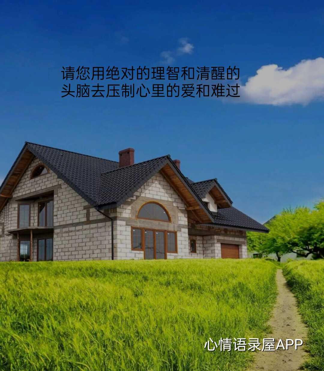 http://www.58100.com/index/detail/763061