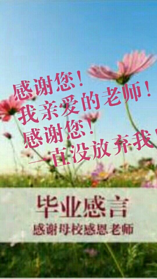 /pid/553946.html