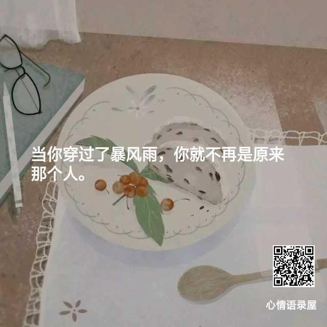 http://www.58100.com/index/detail/759804