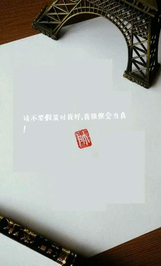 http://www.58100.com/pid/34619.html