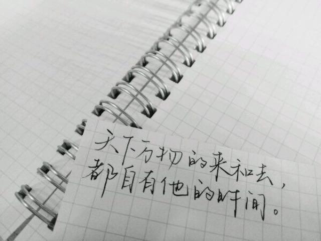 http://www.58100.com/pid/544972.html