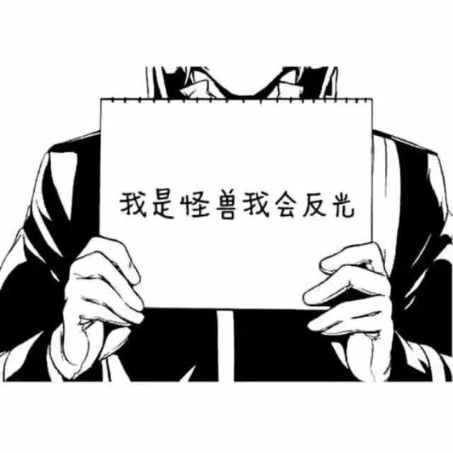 /pid/551432.html