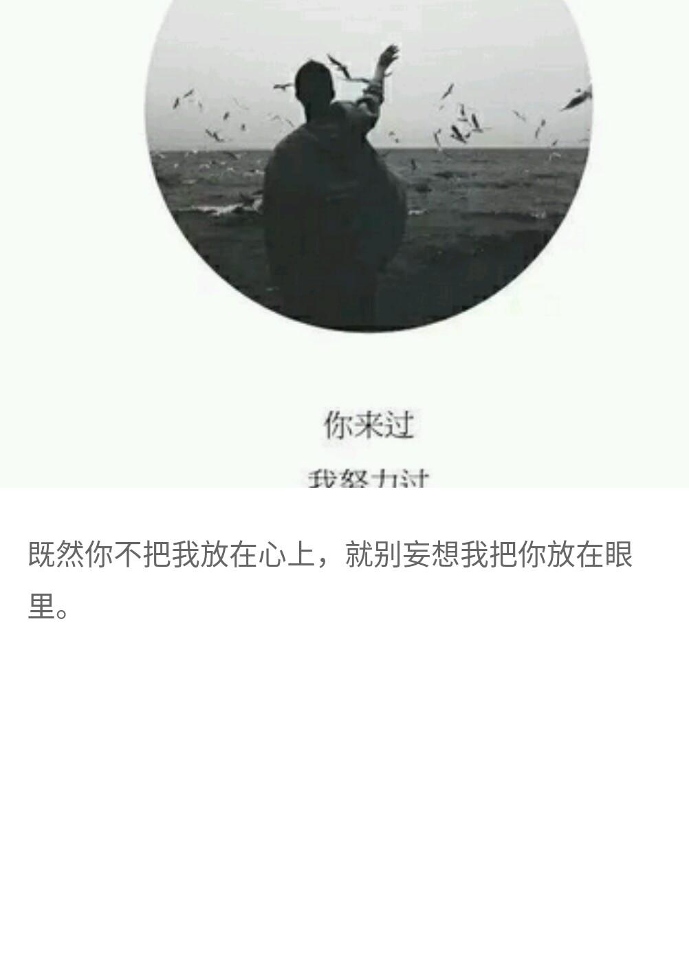 http://www.58100.com/pid/607755.html