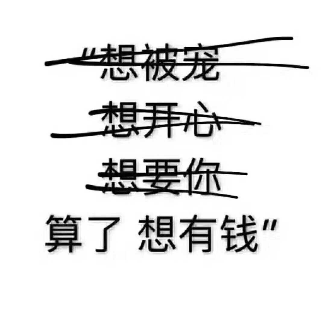 /pid/643119.html