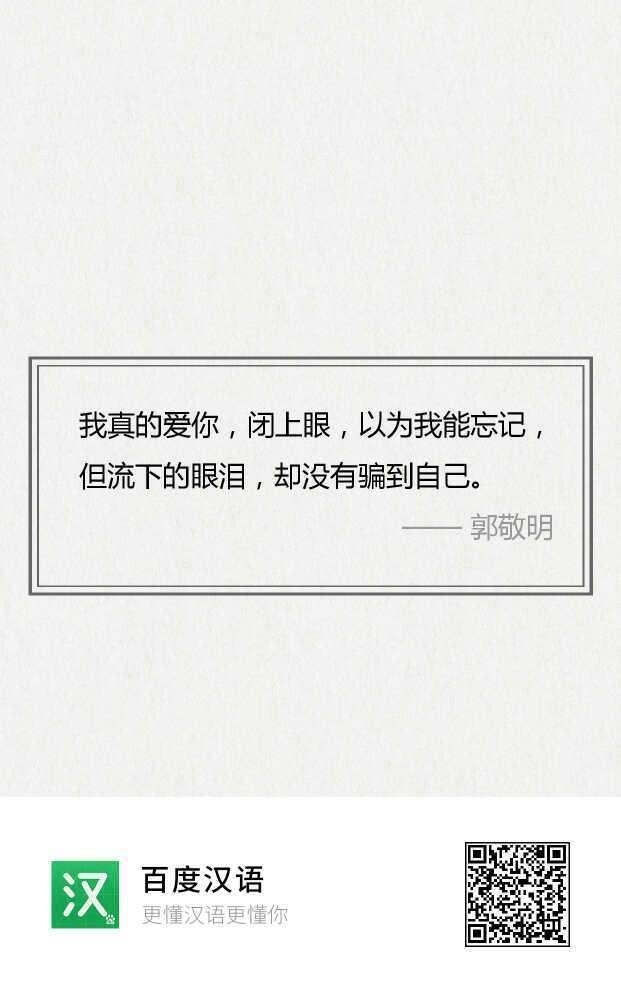 http://www.58100.com/pid/643818.html