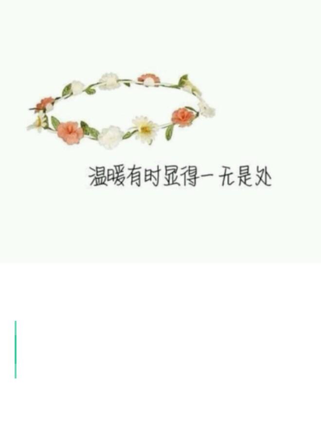 http://www.elycia-webdesign.com/pid/644065.html