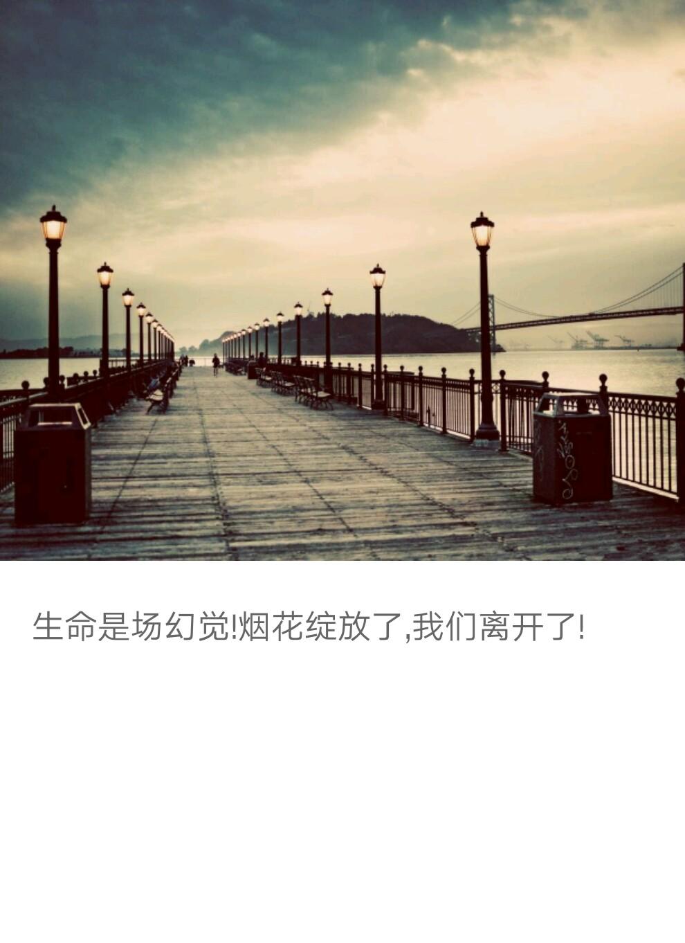 http://www.58100.com/pid/645286.html
