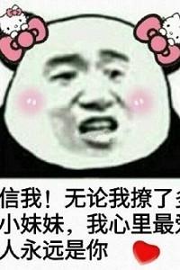 /pid/650304.html