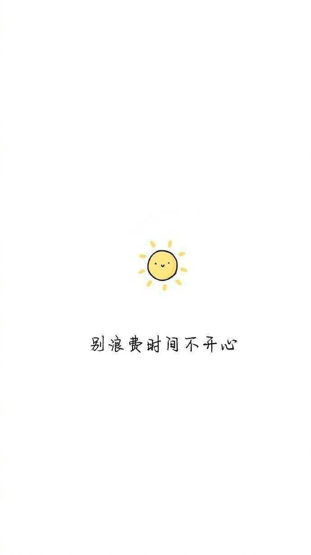 http://www.58100.com/pid/654274.html
