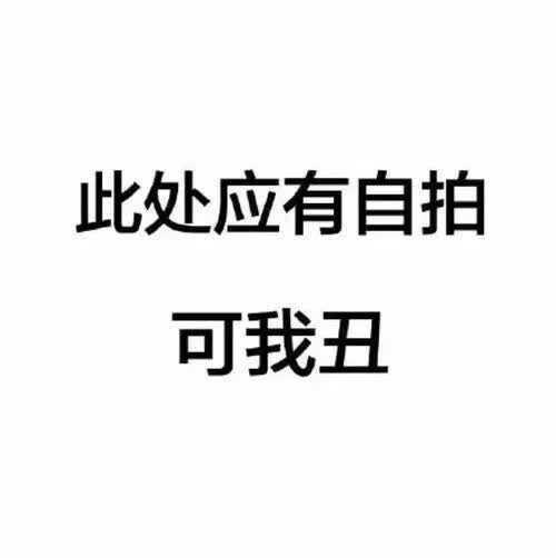/pid/654631.html