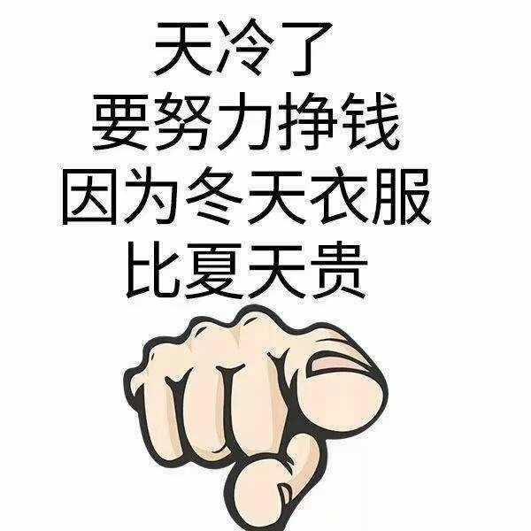 http://sucai.58100.com/data/upload/images/201812/154379596112340.jpg
