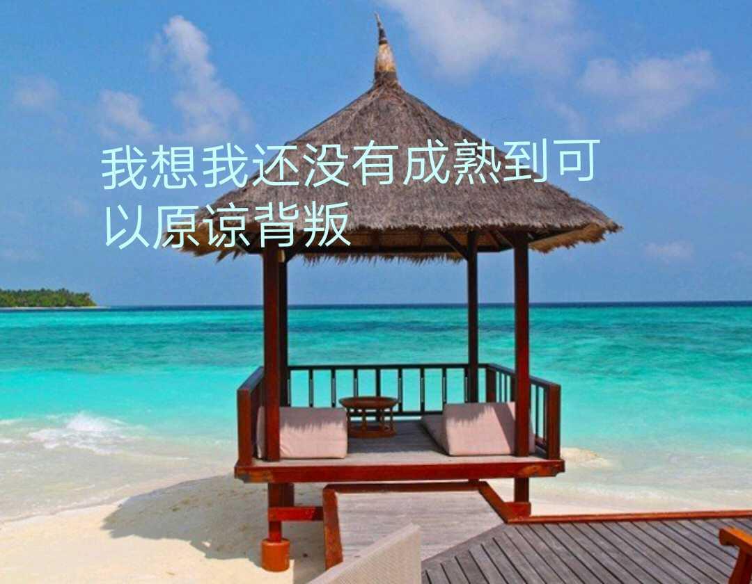 http://www.58100.com/pid/660038.html