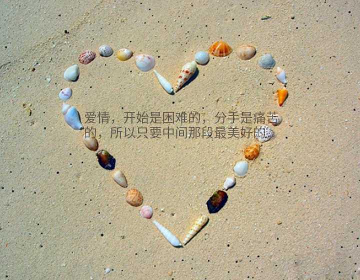 http://sucai.58100.com/data/upload/images/201902/154977126046587.jpg