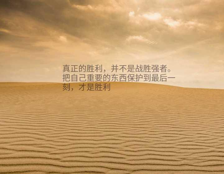 http://sucai.58100.com/data/upload/images/201902/154977129754342.jpg