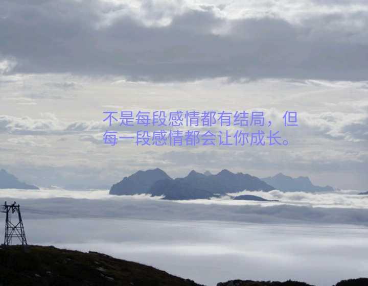 http://sucai.58100.com/data/upload/images/201902/154988955954076.jpg