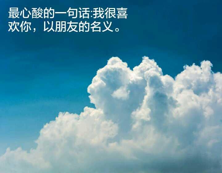 http://sucai.58100.com/data/upload/images/201902/154989103128839.jpg
