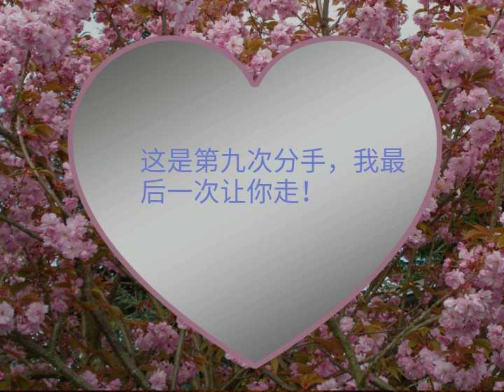 http://www.58100.com/pid/669426.html