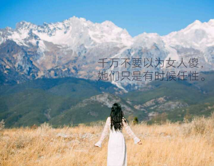 http://www.elycia-webdesign.com/pid/673920.html