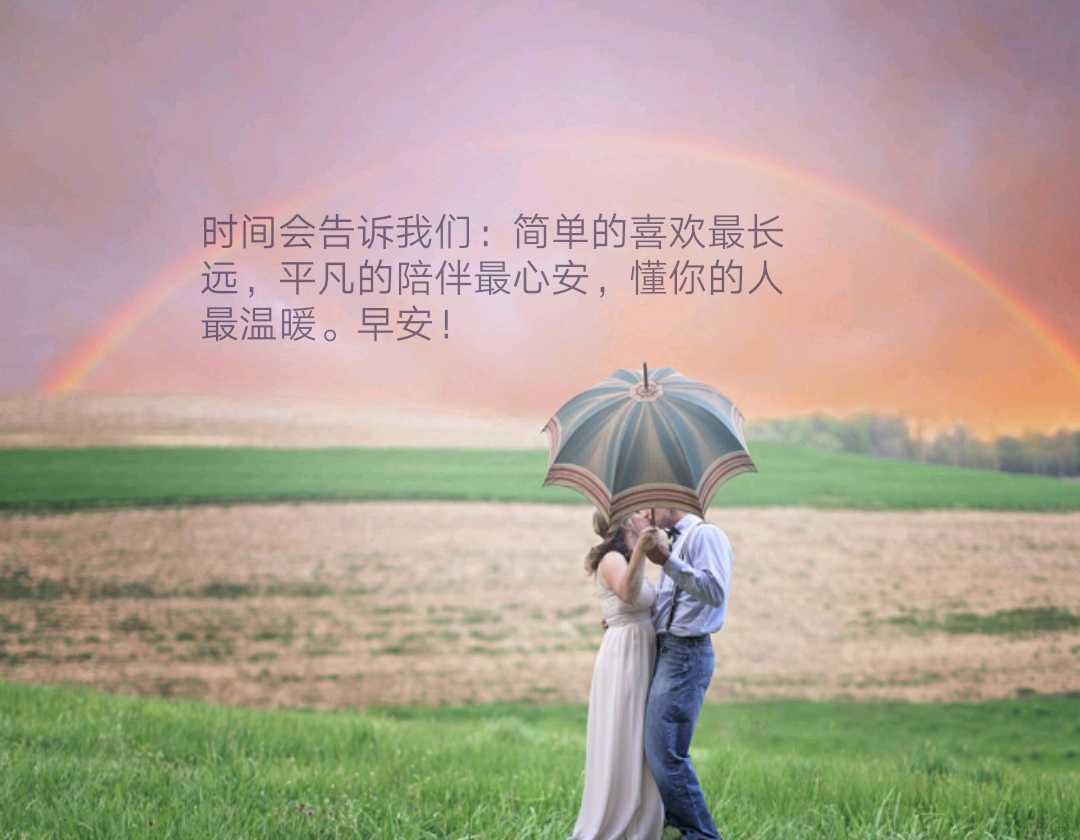 http://sucai.58100.com/data/upload/images/201904/155536356888010.jpg
