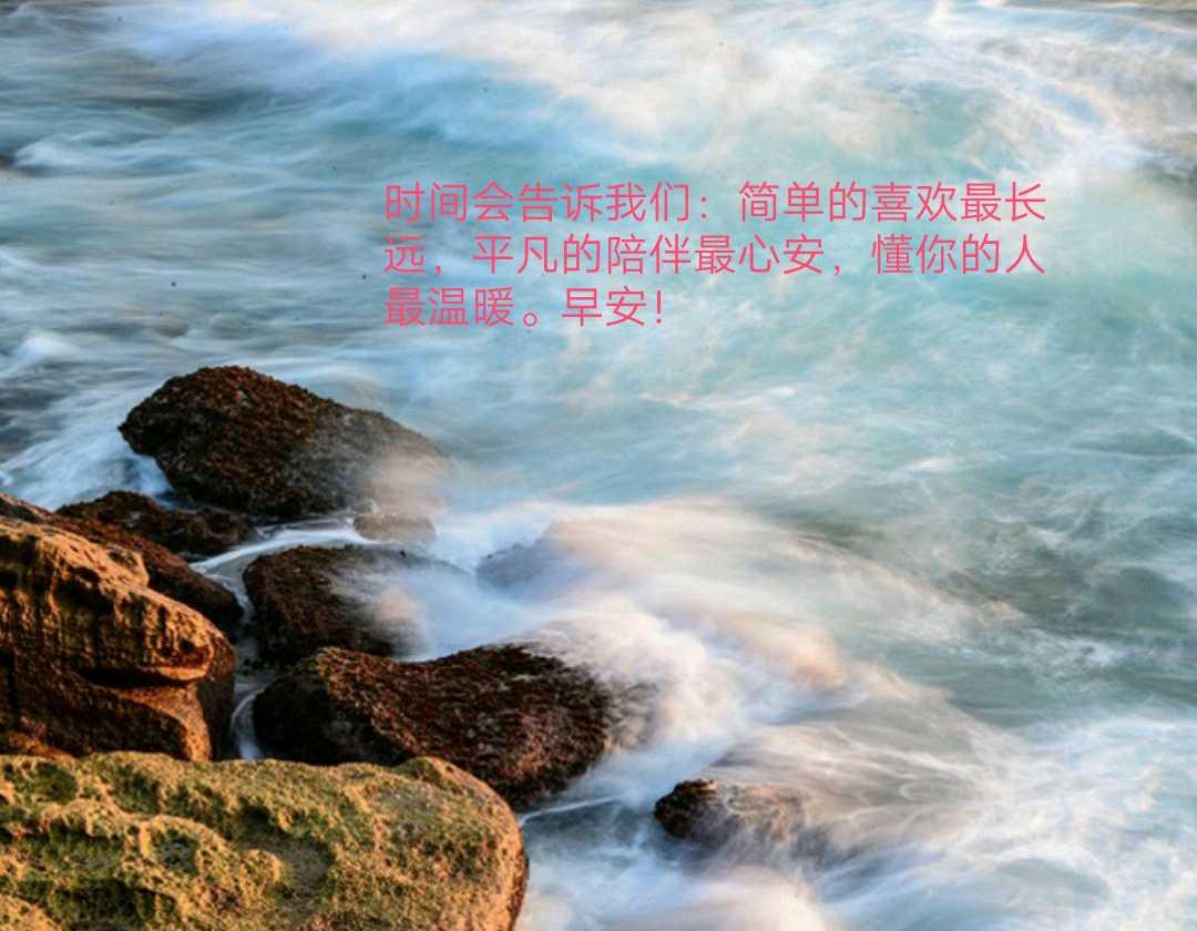 http://sucai.58100.com/data/upload/images/201904/155536738633521.jpg
