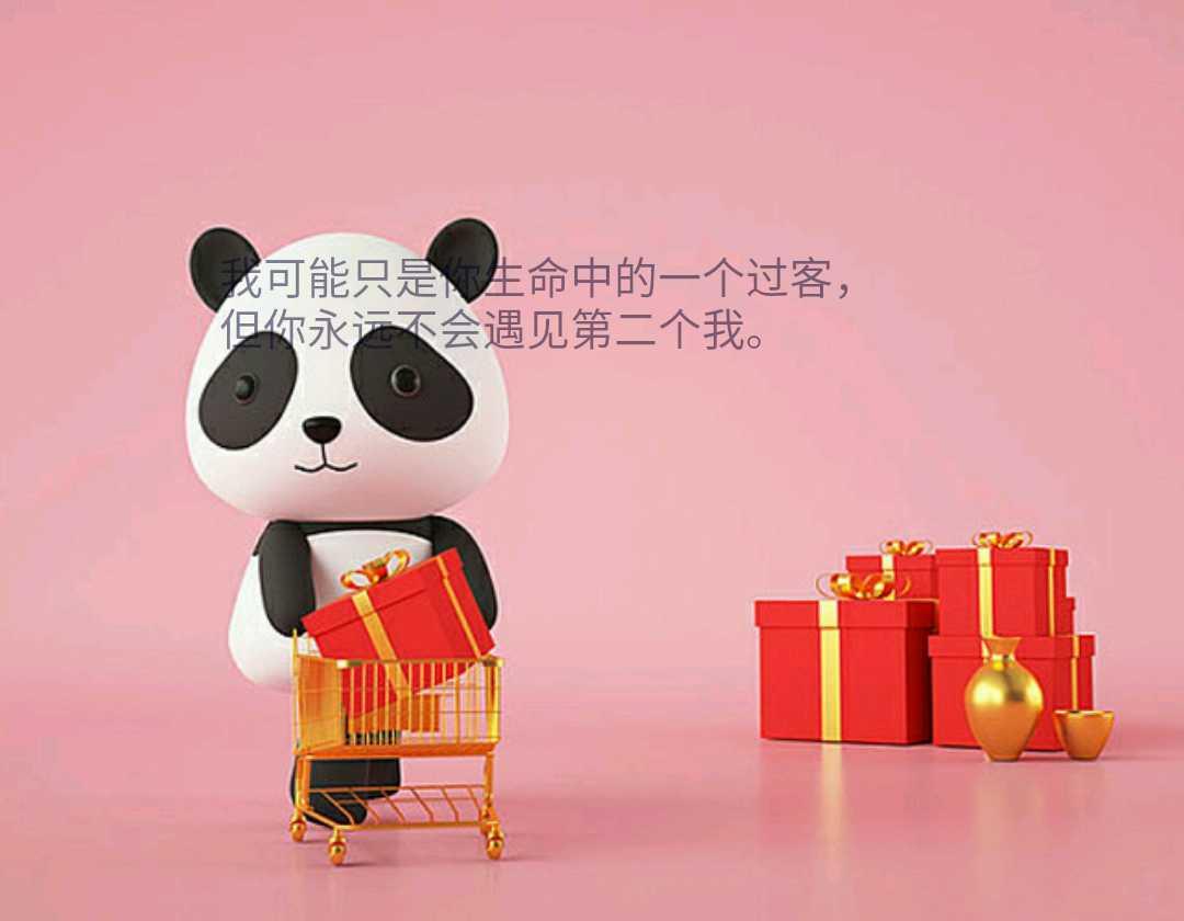 http://www.elycia-webdesign.com/pid/686909.html