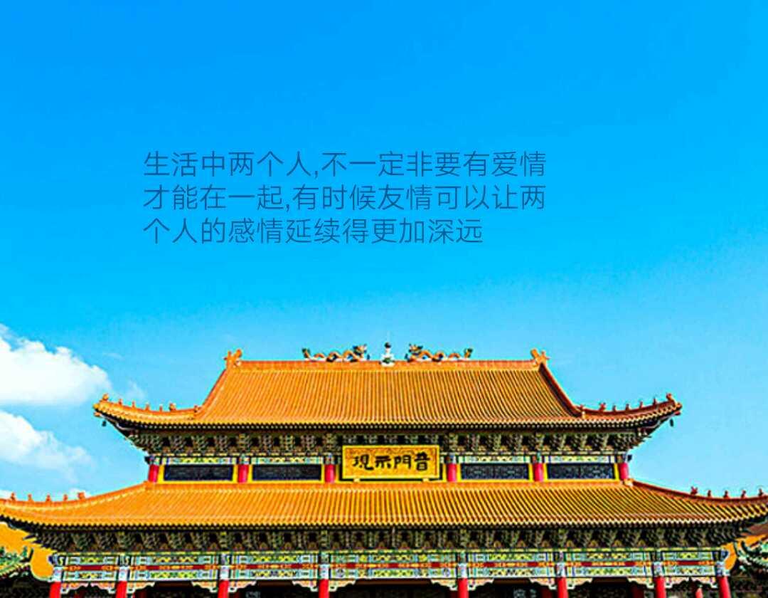 http://www.58100.com/pid/687666.html