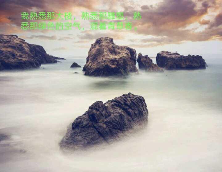 http://sucai.58100.com/data/upload/images/201905/155792998523117.jpg