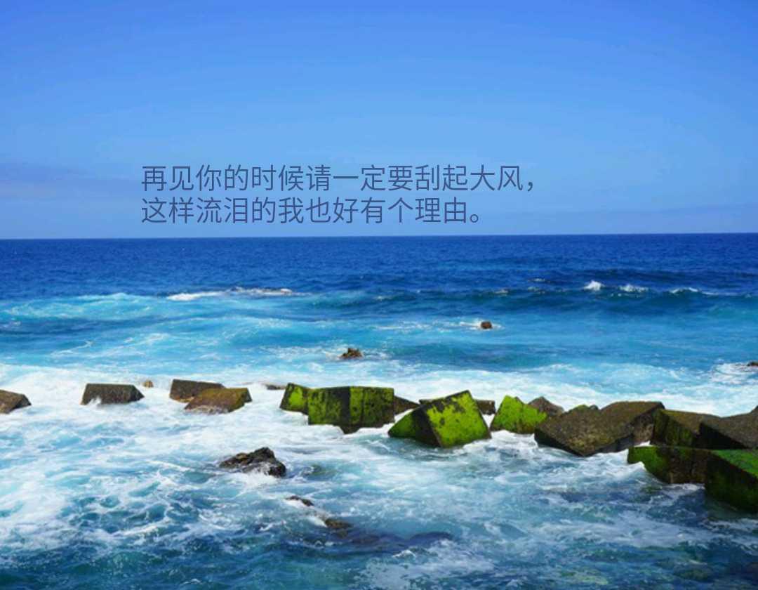 http://sucai.58100.com/data/upload/images/201905/155795153799668.jpg
