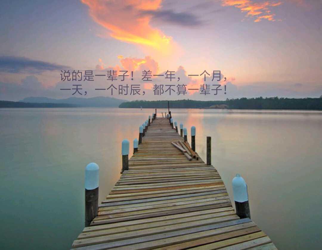 http://sucai.58100.com/data/upload/images/201905/155847120970245.jpg