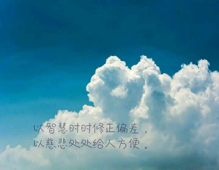 http://sucai.58100.com/data/upload/images/201906/156032243737776.jpg