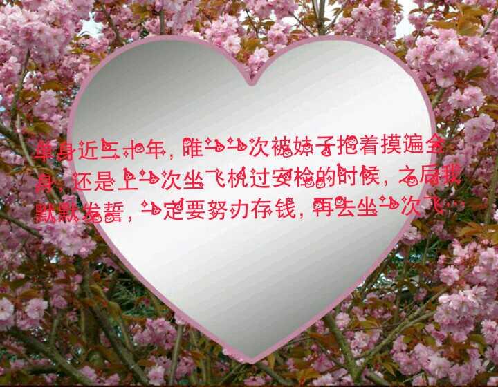 http://www.58100.com/pid/698712.html