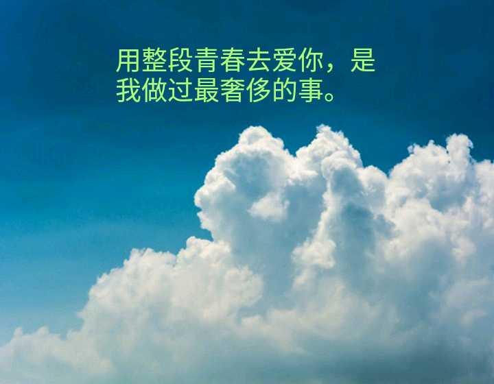 http://sucai.58100.com/data/upload/images/201909/156802800687184.jpg