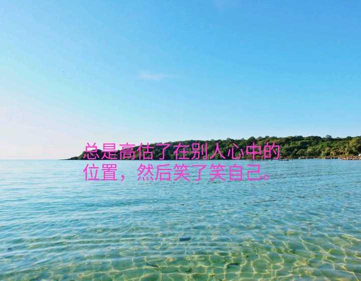 http://sucai.58100.com/data/upload/images/201909/156809515420823.jpg