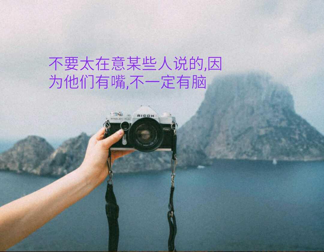 http://sucai.58100.com/data/upload/images/201909/156845455232150.jpg