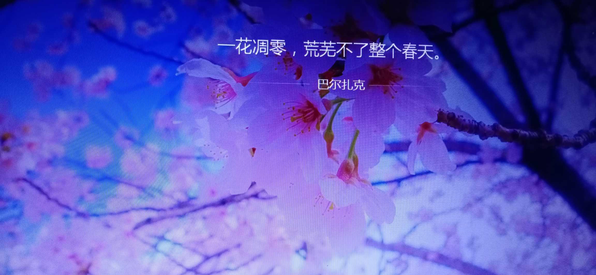 http://www.58100.com/pid/702253.html