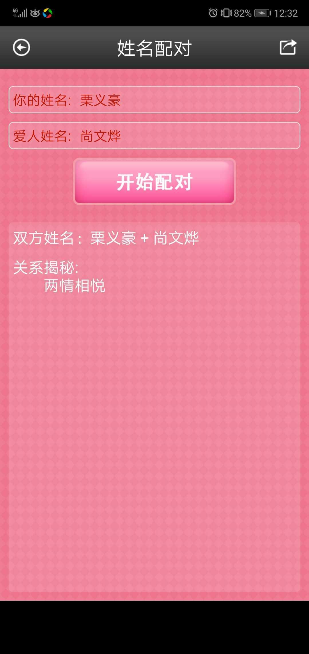 http://sucai.58100.com/data/upload/images/201912/157764130992204.jpg
