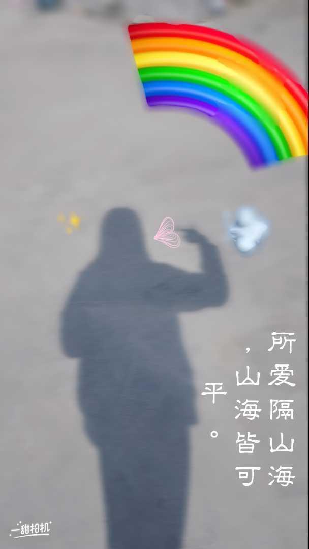 http://sucai.58100.com/data/upload/images/202003/158313121314567.jpg
