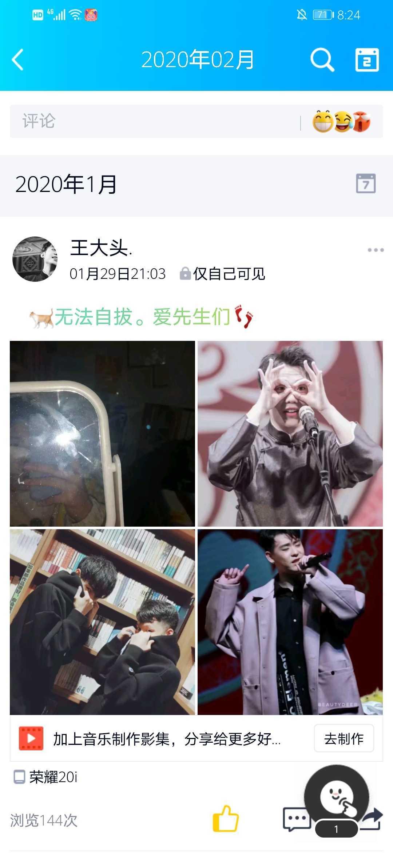 http://sucai.58100.com/data/upload/images/202003/158367033384315.jpg