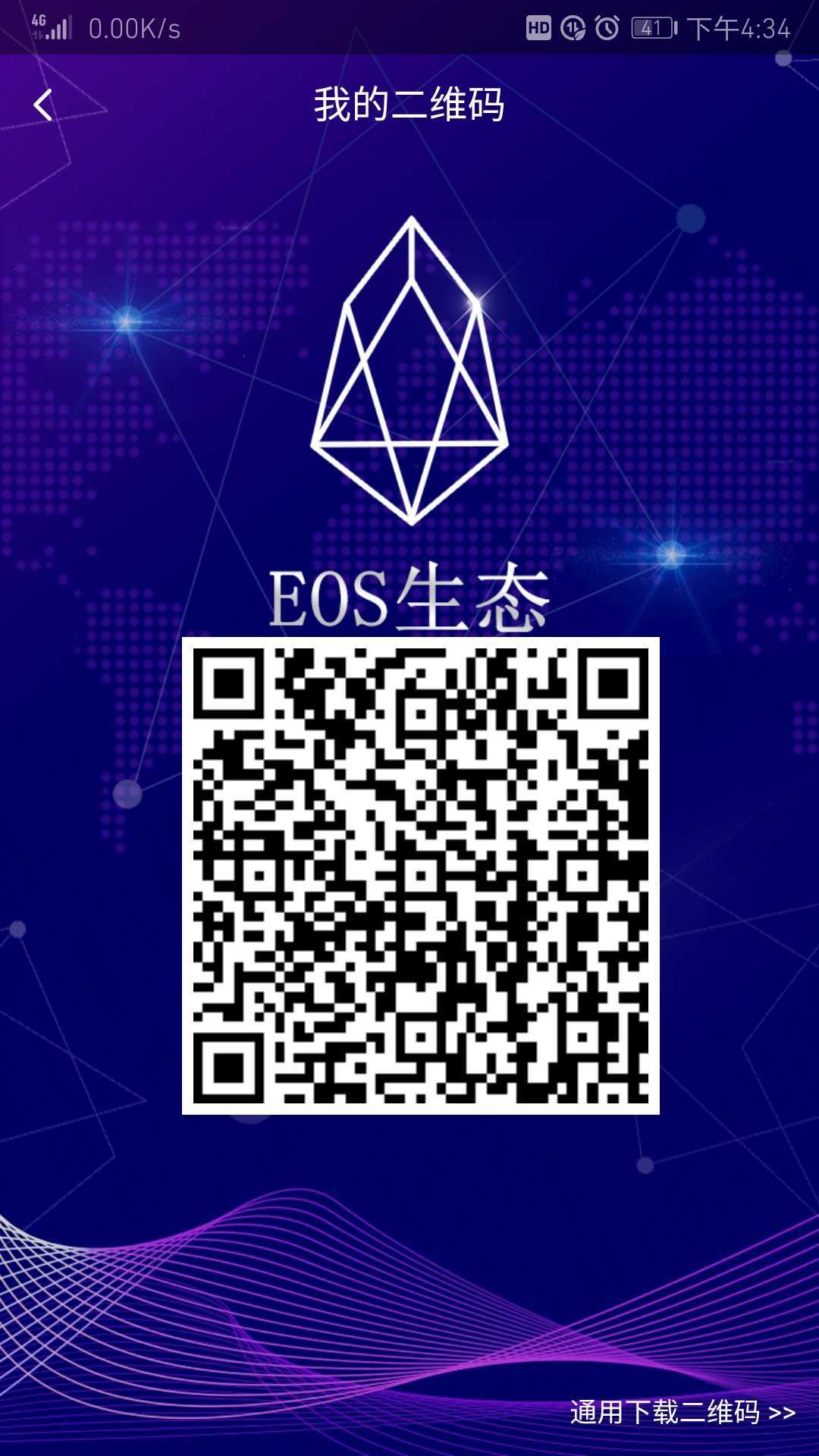 http://sucai.58100.com/data/upload/images/202003/158520287570452.jpg
