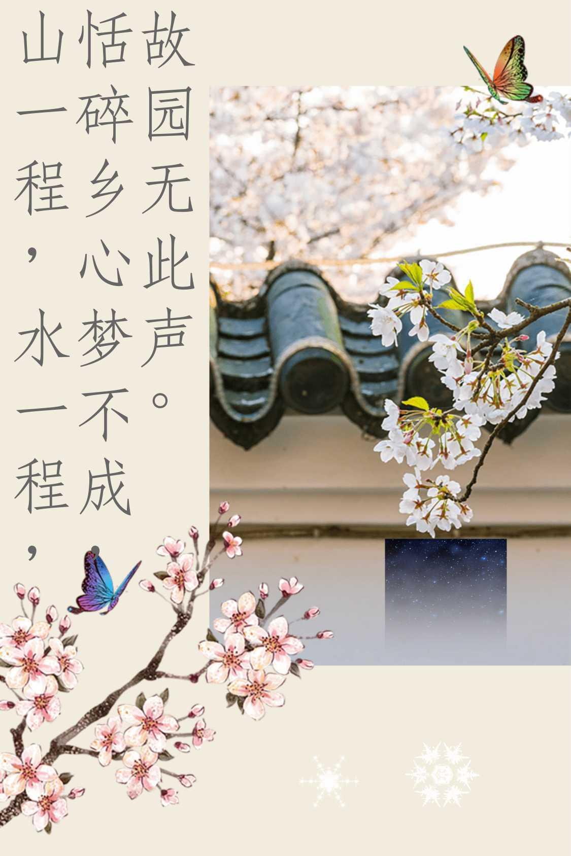 http://sucai.58100.com/data/upload/images/202105/161987367680798.jpg